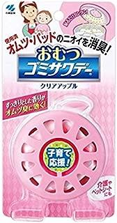 おむつゴミサワデー 消臭芳香剤 ゴミ箱用 クリアアップル 2.7ml(目安:約1ヶ月~2ヶ月)