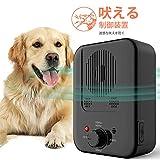 超音波反犬吠える装置、屋外および屋内用の3つの調整可能なモードを備えた新しいアンチ樹皮ストッパーデバイス、防水犬の樹皮制御、小中型および大型の犬に安全