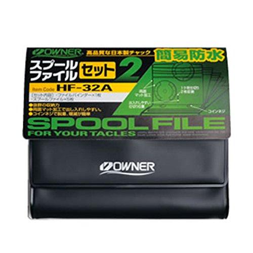 OWNER(オーナー) HF-32A スプールファイルセット2 ブラック