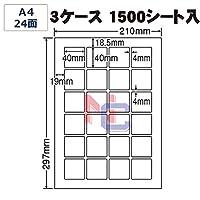 CL-70(VP3) 正方形ラベルシール/1500シート/A4/24面付/40×40mm/マルチラベル/表示ラベル/4cm/マルチタイプラベル (CL-70(VP3) 3ケース 1,500シート入り)