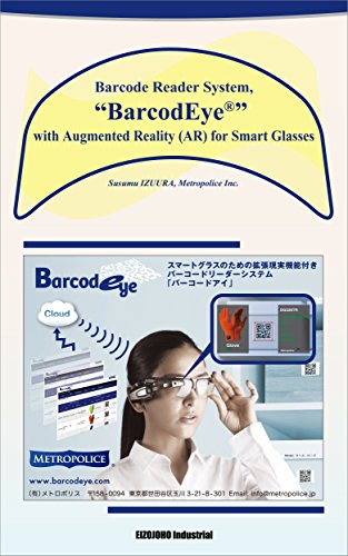 """Barcode Reader System, """"BarcodEye"""" with Augmented Reality (AR) for Smart Glasses (English Edition)"""