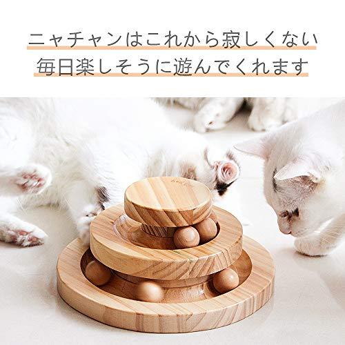 Aritan猫のおもちゃペット用品遊ぶ盤ペット回転ボール猫じゃらしおもちゃ運動不足ストレス解消知育玩具安全素材木製ナチュラル