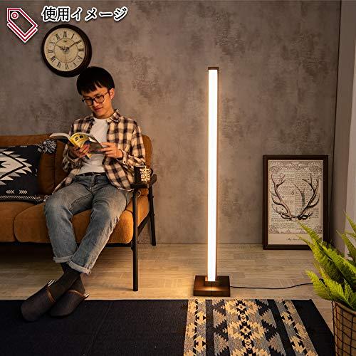 VENTOTAリモコン付調光調色LEDフロアライトフロアスタンドランプHovenRemoteBR
