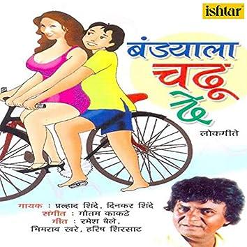 Bandyala Chadhu De