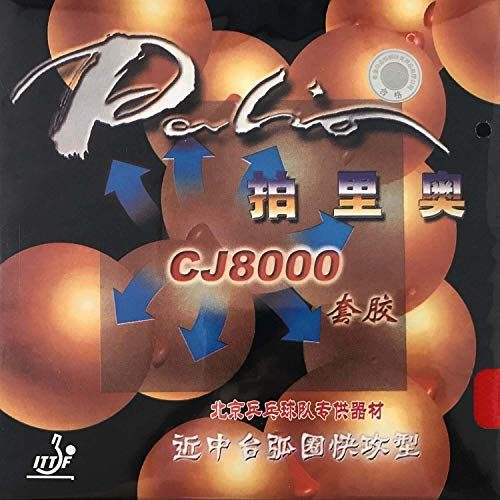 Great Deal! Palio CJ8000 (H42-44) Pips-in Table Tennis (Ping Pong) Rubber with Sponge (red, 2.2mm)