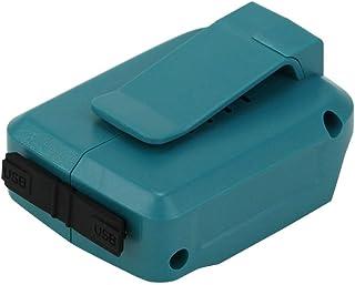 okey互換USBアダプタADP05 14.4V/18Vバッテリー マキタBL1430 BL1460 BL1830 BL1840 などリチウムイオンバッテリー適用