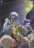 AYAKASHI 第四巻[DVD]