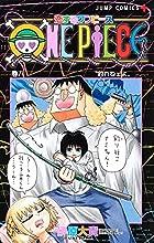 恋するワンピース 第08巻