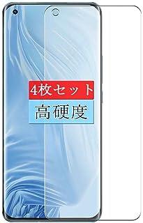 4枚 Sukix フィルム 、 Xiaomi Mi 11 Ultra 向けの 液晶保護フィルム 保護フィルム シート シール(非 ガラスフィルム 強化ガラス ガラス )