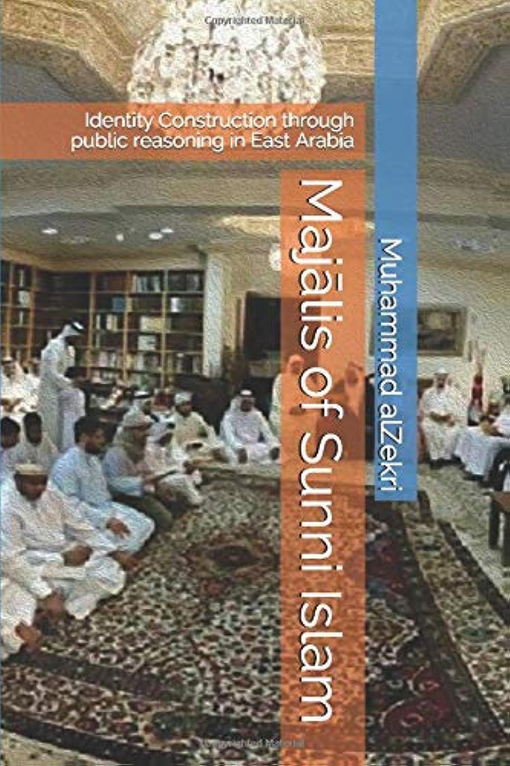 アッティカス著者炭素Majālis of Sunni Islam: Identity Construction through public reasoning in East Arabia