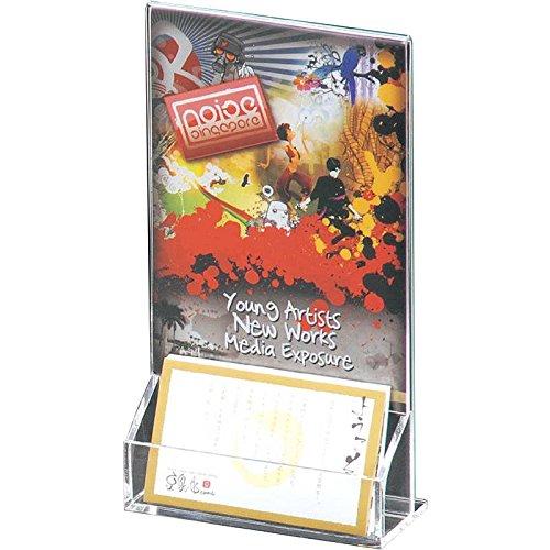 カード&名刺スタンド 1段 【CL-58】[えいむ 名刺入れ カード入れ パンフレット カタログ ディスプレイ]