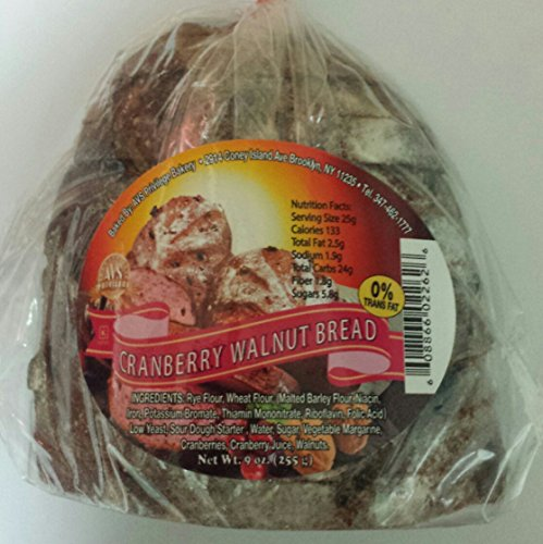 Russian Cranberry Walnut Bread Pack of 4