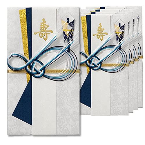 マルアイ 祝儀袋 結婚式 デザイン 和風 なごみ 青 5枚 キ-609B×5P