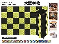 エースパンチ 新しい 40ピースセッ 黒と黄 色の組み合わせ500 x 500 x 30 mm エッグクレート 東京防音 ポリウレタン 吸音材 アコースティックフォーム AP1052