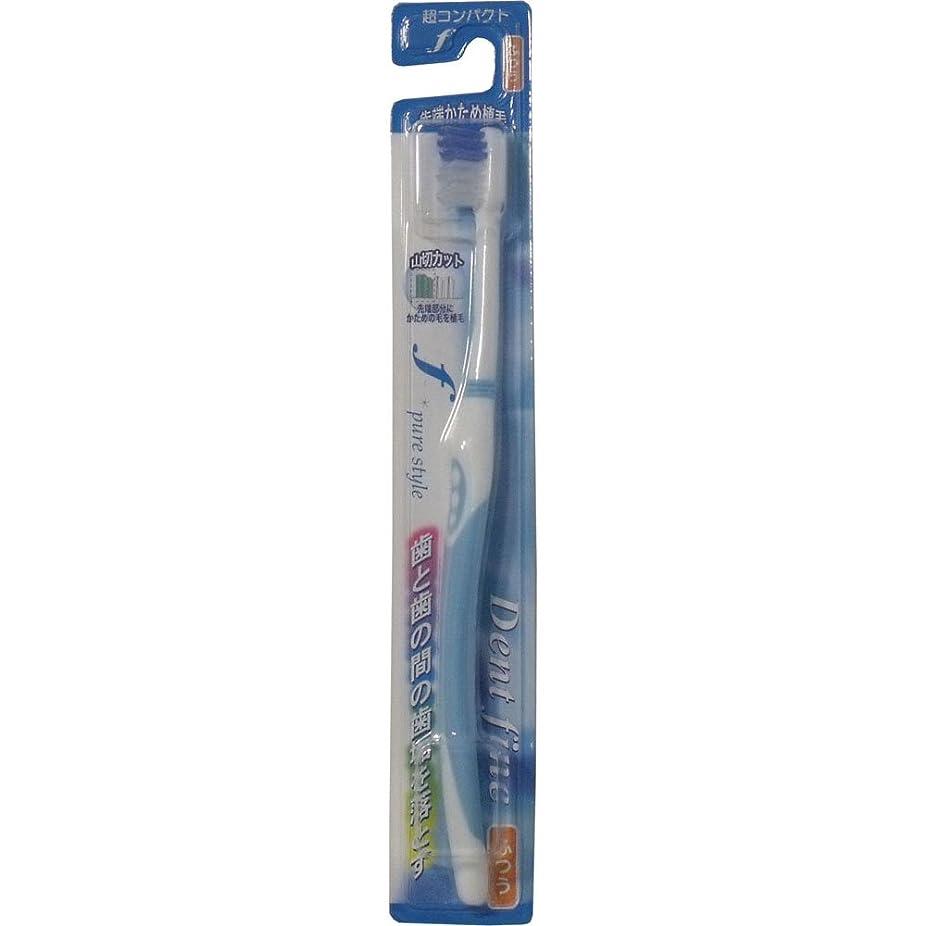 降下閃光ハッピーデントファイン ピュアスタイル 山切りカット 歯ブラシ ふつう 1本