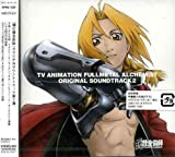 Fullmetal Alchemist Original Soundtrack 2 (TV Animation)