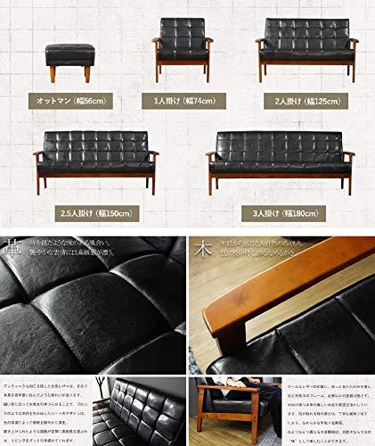 岩附オットマン足置きスツール椅子1人掛けレザー幅56cm黒ブラックレトロモダンヴィンテージIW-90