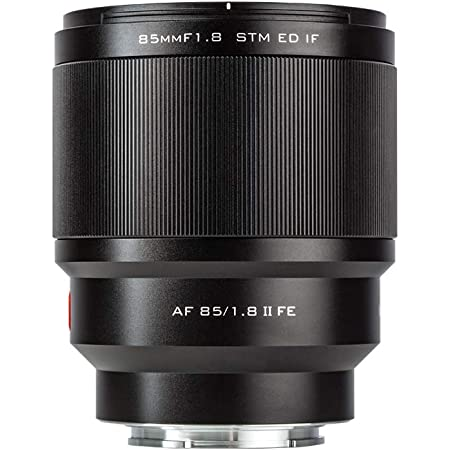 VILTROX 85mm F1.8 Mark II STM Autofocus Large Aperture Full-Frame Portrait Lens Compatible with Sony E-Mount Cameras A7Ⅲ a7RⅢ a9 a7SⅡ a7RⅡ a7Ⅱ a7S a7 a7R a6400 a6500 with Pergear Dust Blaster