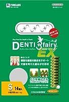 デンティスリーフェアリーEX120 S × 24個【まとめ買い ケース販売】