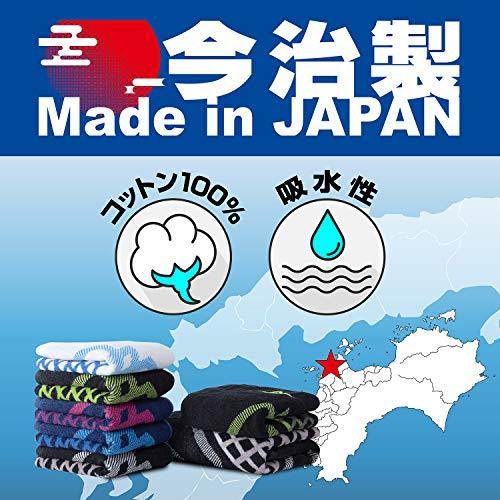 [ミズノ]今治タオルスポーツタオル(箱入り)日本製32JY0101ネイビー/ブルー日本F(FREEサイズ)