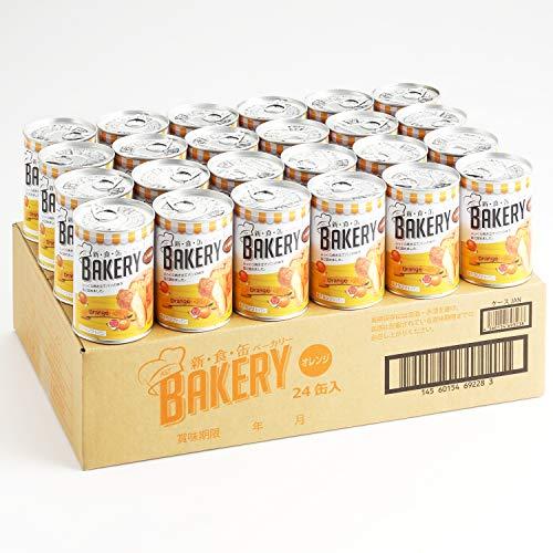 《賞味期限5年》新食缶ベーカリー オレンジ味 24缶セット