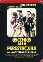 Occhio Alla Perestrojka [Italian Edition]