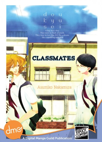 Classmates (Yaoi Manga) (English Edition)