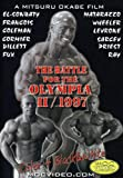 The Battle for the Olympia II 1997 (Bodybuilding)
