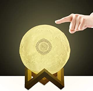 Quran Smart Touch Moon Lights LED Lamp Bluetooth Speaker with Remote Control Rechargeable,Full Recitations of Famous Imams and Quran Translation in Many Languages Including English,Arabic,Urdu&More