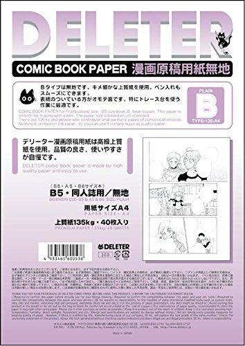 Deleter Comic Manga Papier [non-ruled Uni Typ B] [135kg] [A421x 29,7cm] 40-page Pack