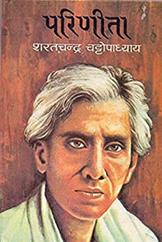 Parineeta (Hindi) by [Sharat Chandra]