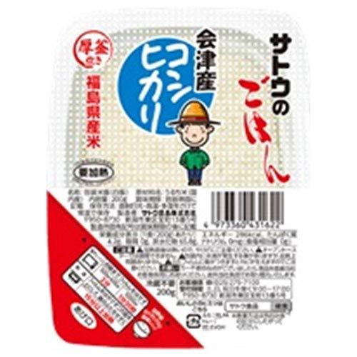 サトウ食品 サトウのごはん 福島県会津産コシヒカリ 200g×20個入×(2ケース)
