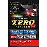 ETSUMI 液晶保護フィルム ZERO PREMIUM Canon EOS 8000D専用 E-7504