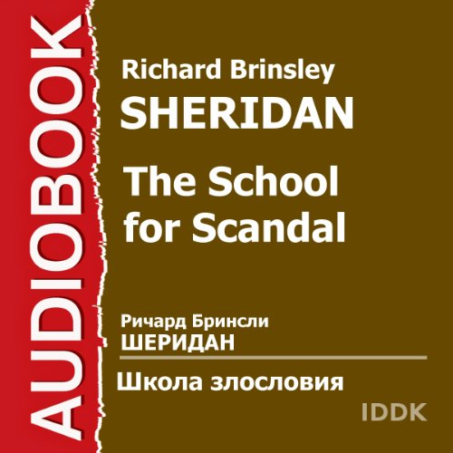The School for Scandal [Russian Edition]  By  cover art
