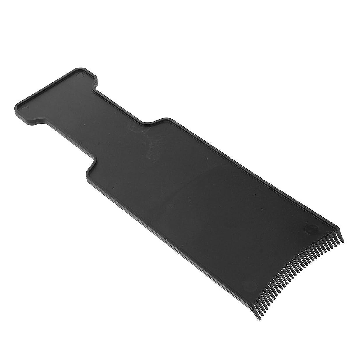独立してフラッシュのように素早くナラーバーKesoto サロン ヘアカラー ボード ヘアカラーティント 美容 ヘア ツール 髪 保護 ブラック 全4サイズ - M