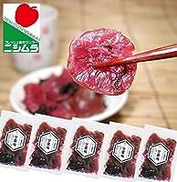 【 梅漬け (85g × 5袋)】梅漬け 梅干し はちみつ はちみつ漬け しそ しそ漬け ご飯のお供 国産 手作り 西村青果
