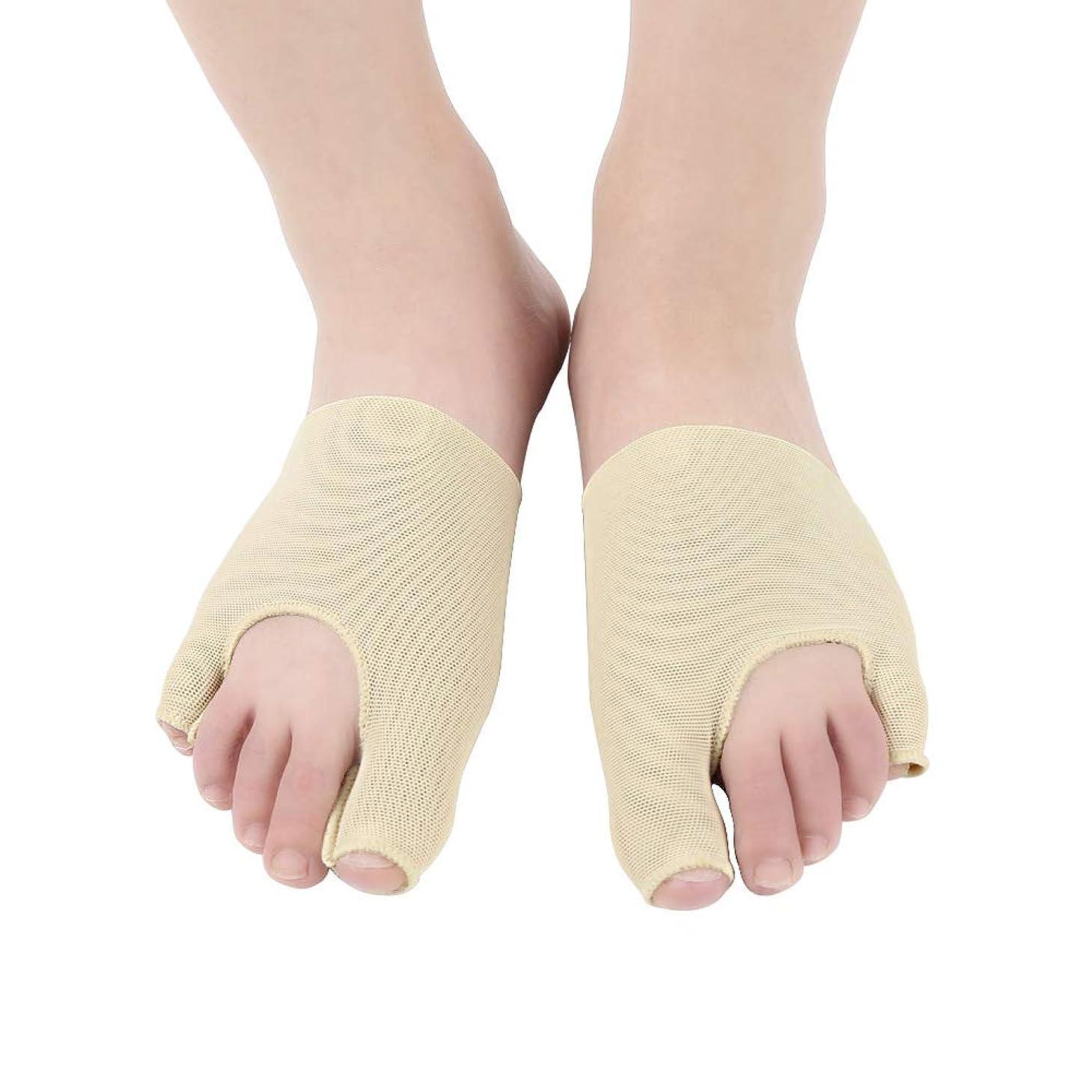 瞑想旋律的盗難高弾性のためのつま先補正靴下ケア厚手のダンピング吸収汗通気性ナイロン布をつま先外反の重複を防ぐために吸収,2pairs,S