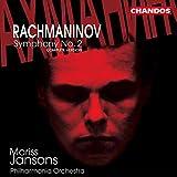 Sifonia N.2 (Marris Jansons)
