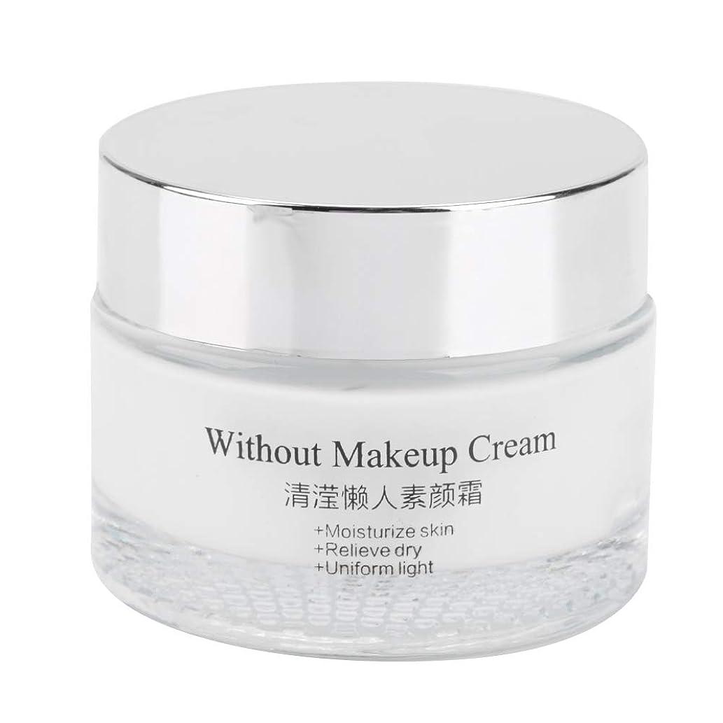 悪化させる引用六月明るくなる美容クリーム、レイジーメイクナチュラルコンシーラーフェイスプライマー保湿明るくするための美容クリーム50グラム