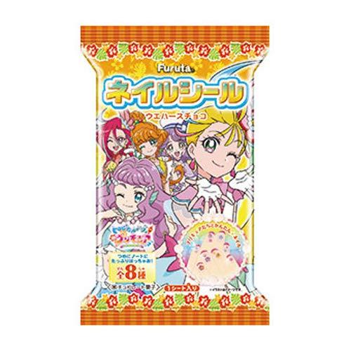 フルタ製菓 プリキュアネイルシール 1枚 ×10袋