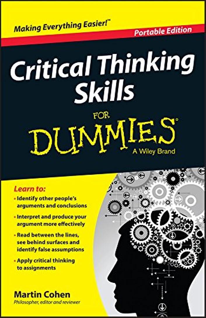 活性化するスマイルプットCritical Thinking Skills For Dummies (English Edition)