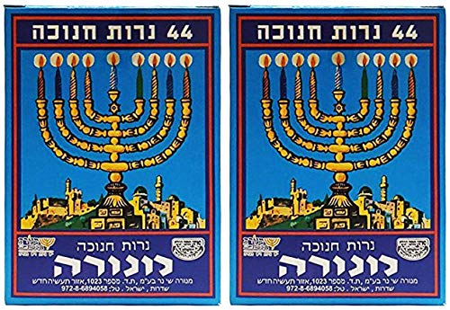 Hanukkah Candles / 44 Per Box Made in Israel (2-Pack Multicolored Candles)