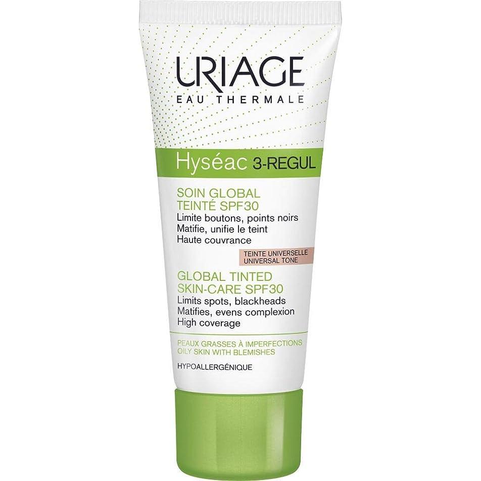 バンド注文絶望的なUriage Hyseac 3-regul Global Tinted Care Spf30 40ml [並行輸入品]