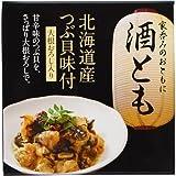 アシストバルール 酒とも 北海道産つぶ貝味付 箱75g