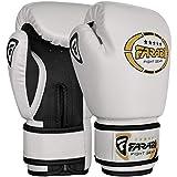 Farabi Junior Starlux kids Boxing MMA Muay Thai Kickboxing sacco per allenamenti borsa per gli allenamenti...