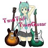 Guitarbattle with Hatsune Miku