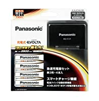 Panasonic 単3形充電式EVOLTA 4本付(ハイエンドモデル<大容量>) 急速充電器セット K-KJ21HLC40