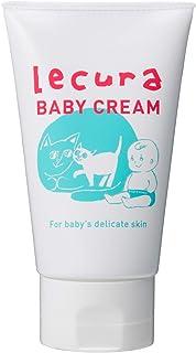 Lecura(ルクラ) ベビークリーム100g (無添加 オーガニックカモミールエキス配合) 敏感肌・乾燥肌・新生児に