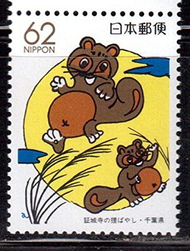FGNDGEQN Colección de Sellos Japón Chiba Prefecture 1989 Historieta Anime Story Stamp 1 Completo