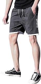 Ninasill Hot!Mens Solid Color Straight Tooling Shorts Zippered Tethered Multi-Pocket Sports Shorts Casual Large Size Pants